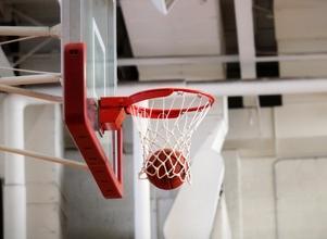 Procuramos jogadores de basquetebol per projeto